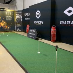 Indoor Chipping Green